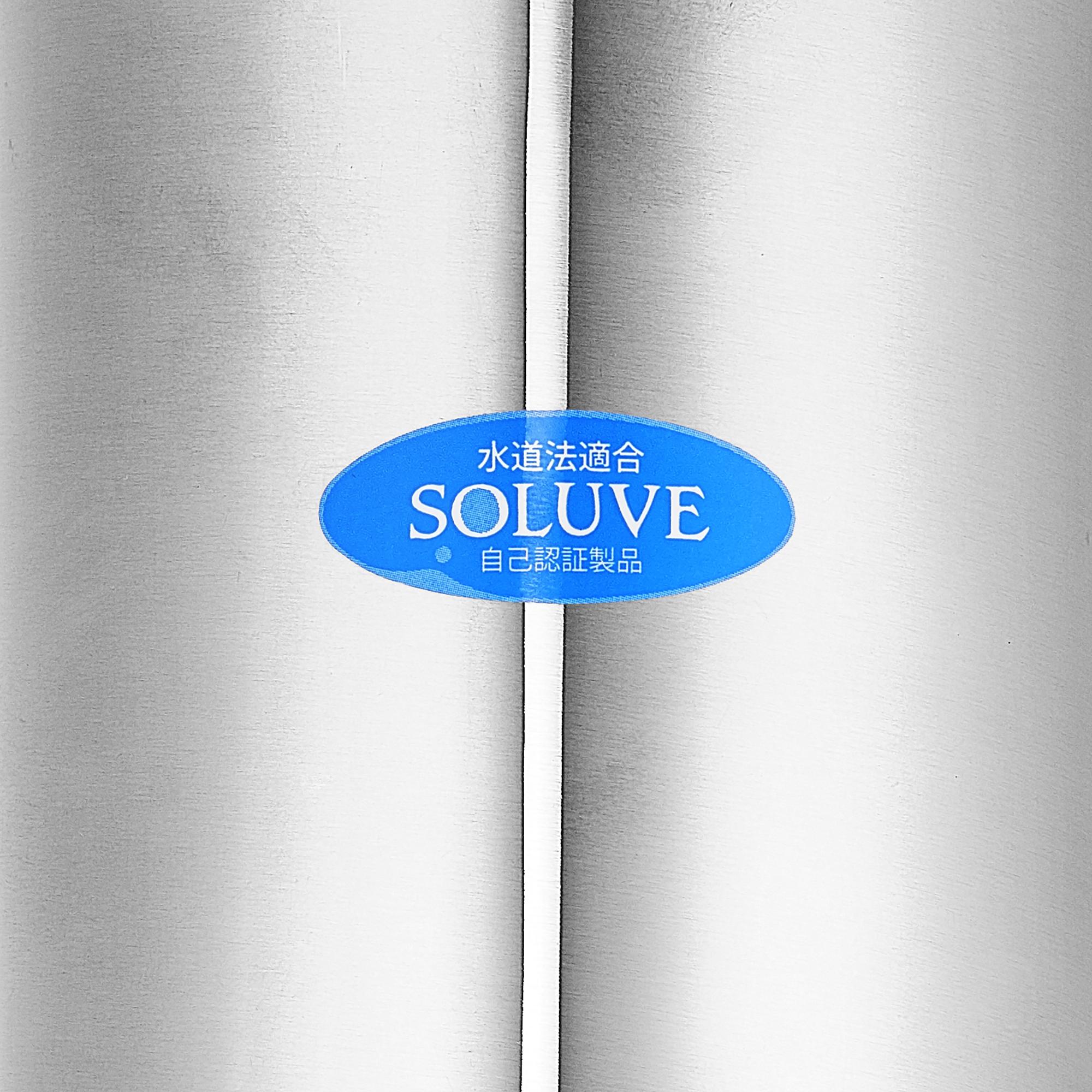 ソリューヴ自己認証製品ラベル拡大