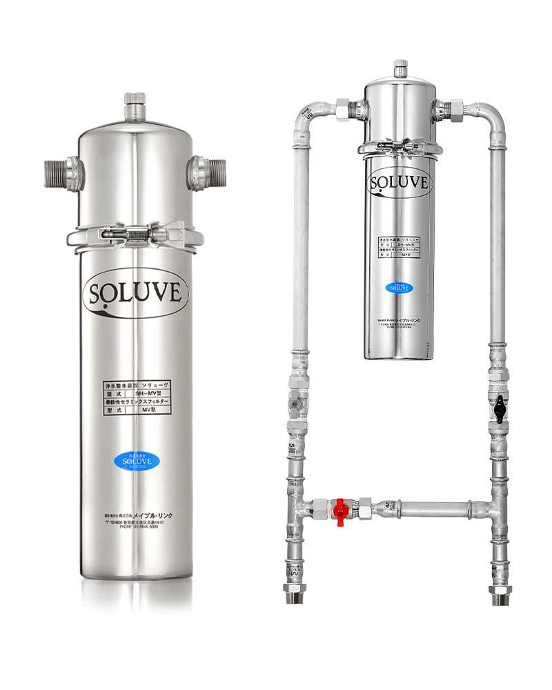 セントラル浄水器『ソリューヴ(SOLUVE)のイメージ画像』