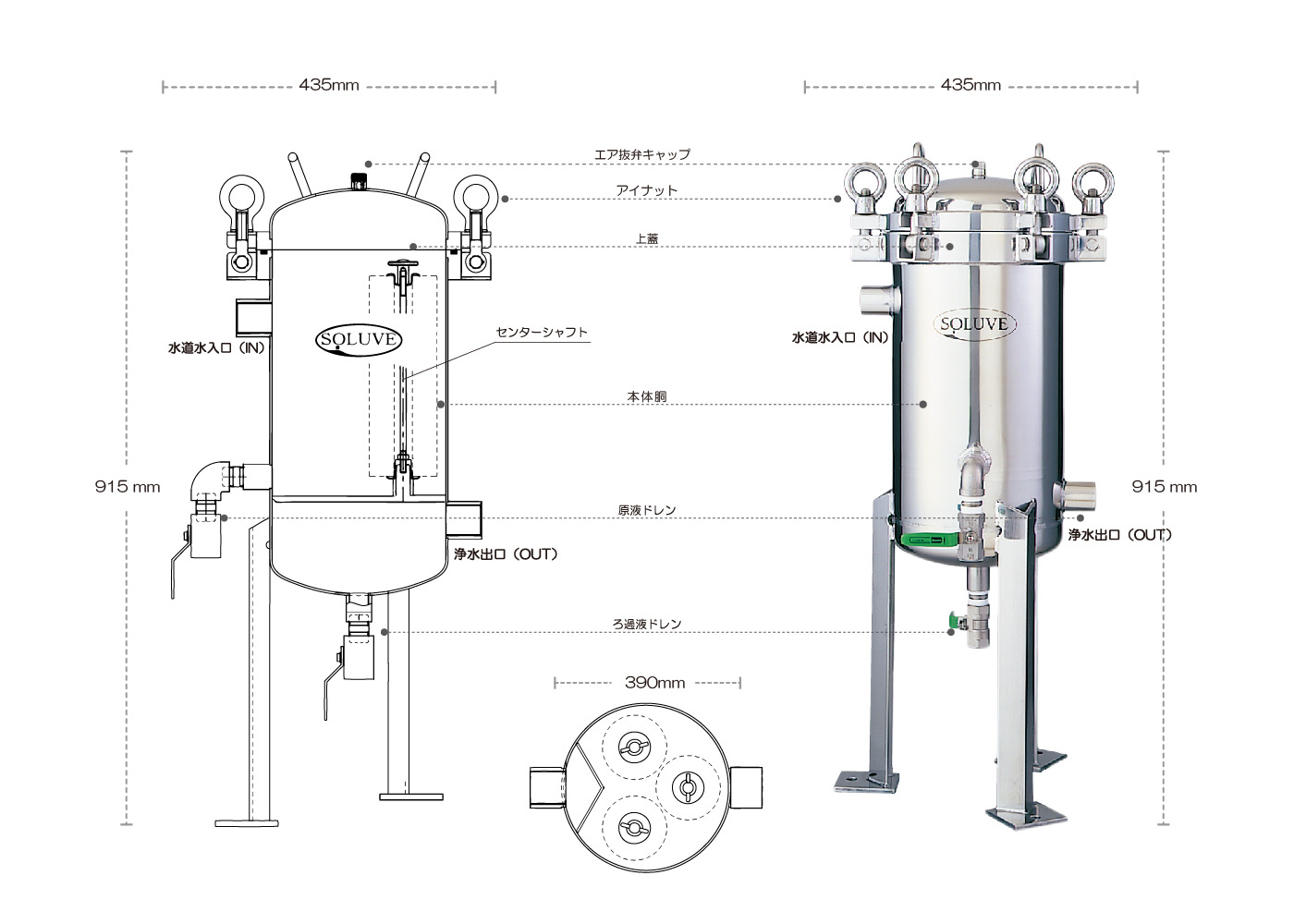 セントラル浄水器ソリューヴ業務用SB-3型のイメージ図
