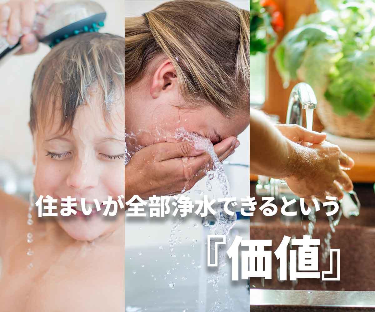 「水を使うシチュエーション」画像
