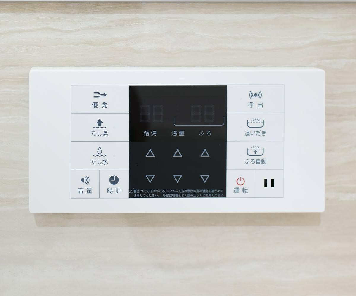 「お風呂の室内コントロールパネル」画像